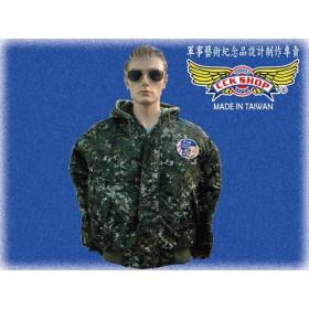 數位迷彩防風防水外套 | 空軍外套| 迷彩外套 |數位迷彩外套