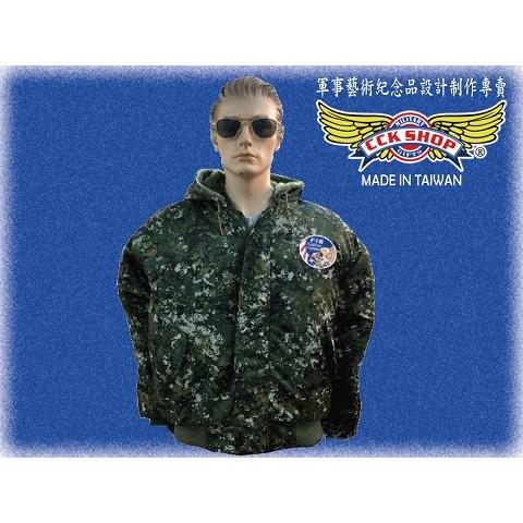 數位迷彩防風防水外套   空軍外套  迷彩外套  數位迷彩外套