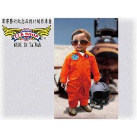 空軍飛行連身服 -小朋友 -橘色/綠色