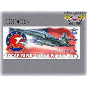 空軍第七飛行訓練聯隊系列馬克杯