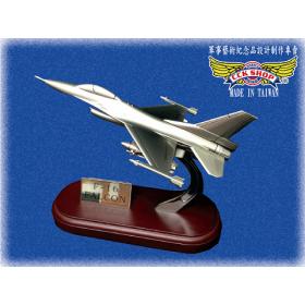 F-16 鋁合金戰機模型<1:72> 附精緻緞布禮盒