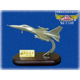 幻象2000 鋁合金 戰機模型<1:72> 附精緻緞布禮盒
