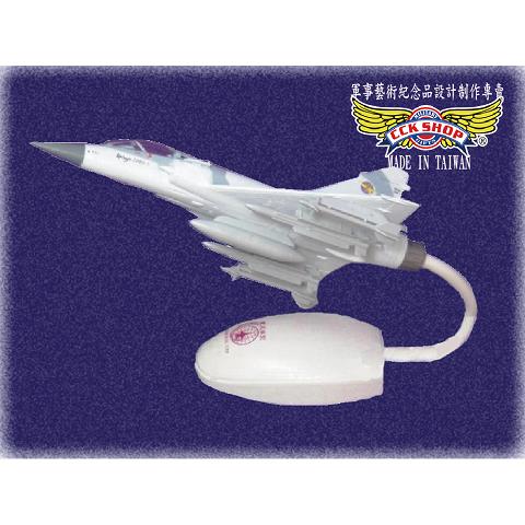空軍 塑鋼戰鬥機模型 M-2000 幻象機 (1:72)