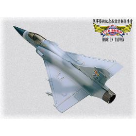 空軍 塑鋼戰鬥機模型 M-2000 幻象機 (1:40)