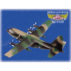 空軍C-130 大力士運輸機 (1:96)