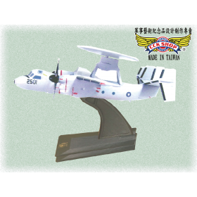 空軍E-2K預警機塑鋼模型飛機