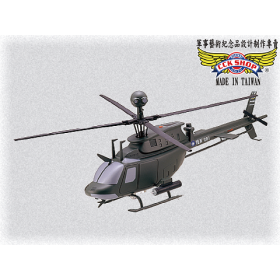 陸航OH-58D戰搜直升機 (1:30)