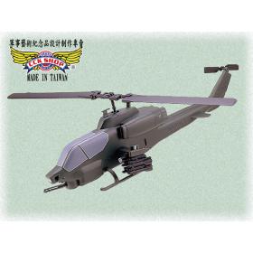 AH-1W 超級眼鏡蛇塑鋼飛機模型 <1:35>