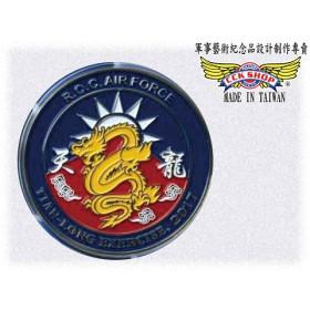 2017 天龍銅幣質感紀念幣