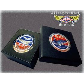 S-2T 不鏽鋼版紀念幣(高級紙盒)