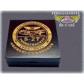 S-2T  不鏽鋼版紀念幣 (高質感木盒)