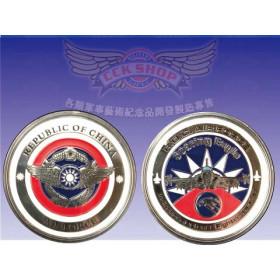 空軍 IDF/ CD  經國號 紀念幣