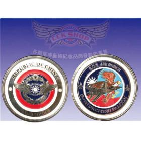 空軍 F-16 紀念幣