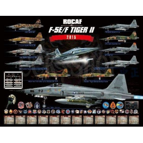 2015年 F-5海報精裝版 年曆