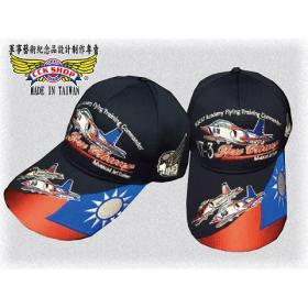 AT-3換裝30周年紀念帽