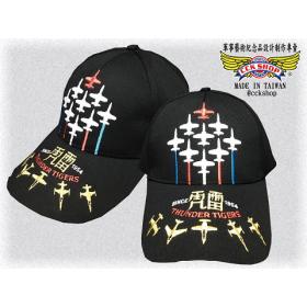 雷虎特技小組歷屆飛機紀念帽