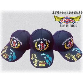 空軍 聯雲操演 紀念帽