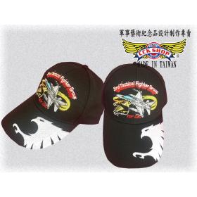 空軍第一戰術戰鬥機聯隊 第三作戰隊經典帽