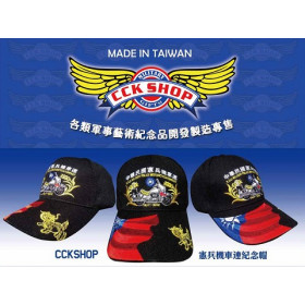 憲兵機車連紀念帽