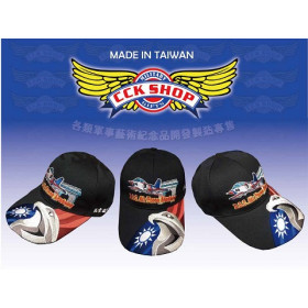106年空軍官校開放紀念帽