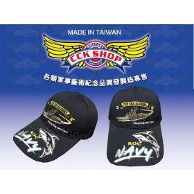 國防部海軍招募紀念帽