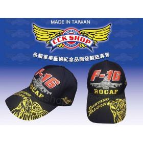 司令部深藍色F-16帽