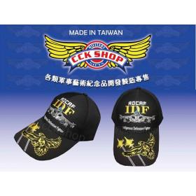 司令部黑色IDF帽