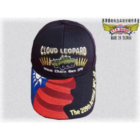 雲豹30紀念帽