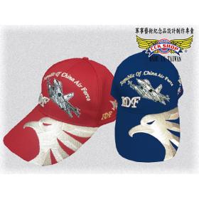 空軍聯隊IDF經國號雄鷹銀蔥帽-多色可挑
