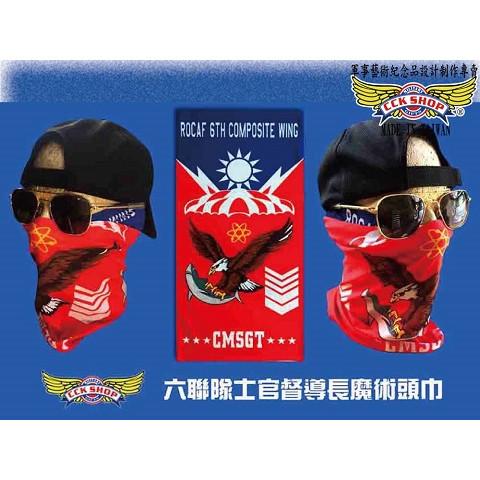 空軍第六混合聯隊頭巾